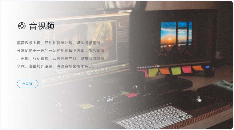 上海APP开发,上海APP制作,上海APP外包,上海APP定制开发,APP软件开发,APP外包公司,APP定制公司
