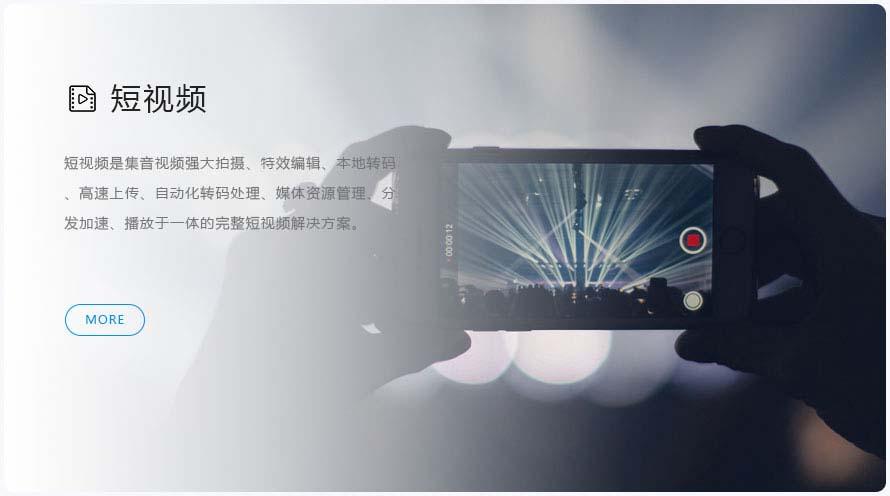 上海微信开发,上海APP制作,上海APP外包,上海APP定制开发,APP软件开发,APP外包公司,APP定制公司