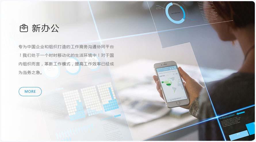 上海微信开发,上海APP外包,上海APP制作,APP软件开发,APP外包公司,APP定制公司
